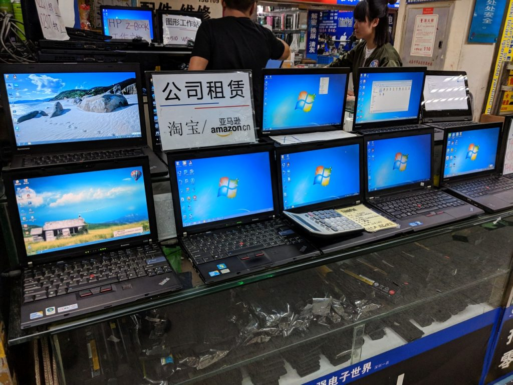 A Visit to Huaqiangbei Market by an Embedded Systems Engineer