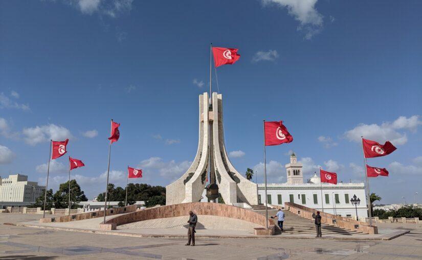 Tunisia Travelogue